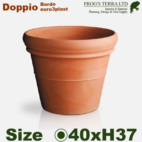 Doppio Bordo ドッピオ ボルド 40(直径40cm×H37cm)イタリア伝統の樹脂モデル プランター ポット 大型 軽量 高耐久 商業施設 Euro 3 plast ユーロスリープラスト