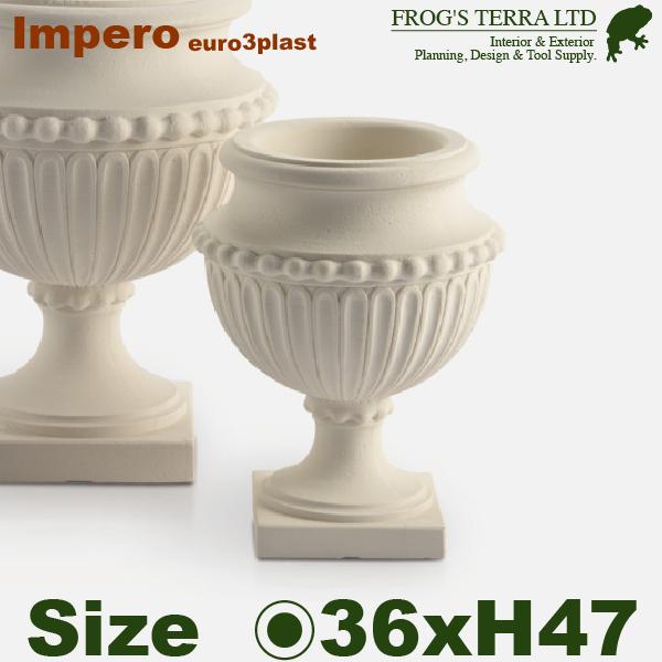 Impero インペロ 36(直径36cm×H47cm)イタリア伝統の樹脂モデル プランター ポット 大型 軽量 高耐久 商業施設 Euro 3 plast ユーロスリープラスト