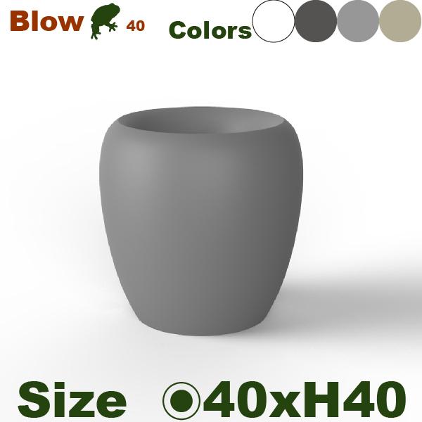 Vondom Blow・ボンドム ブロー40・VN-55017A・(直径40cm×H40cm)(底穴あり/なし)(ポリエチレン樹脂)(プランター/ポット)(観葉鉢/園芸)