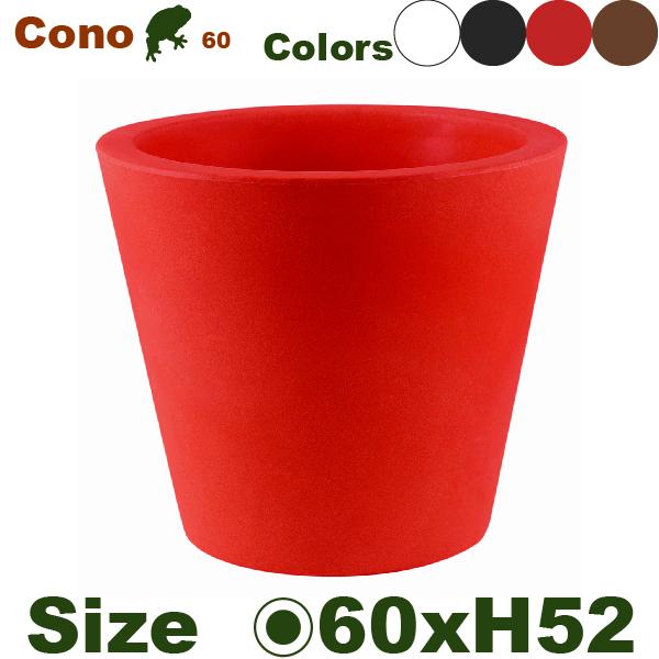 Vondom Cono・ボンドム コノ・シングル60・VN-40660・(直径60cm×H52cm)(底穴あり/なし)(ポリエチレン樹脂)(プランター/ポット)(観葉鉢/園芸)