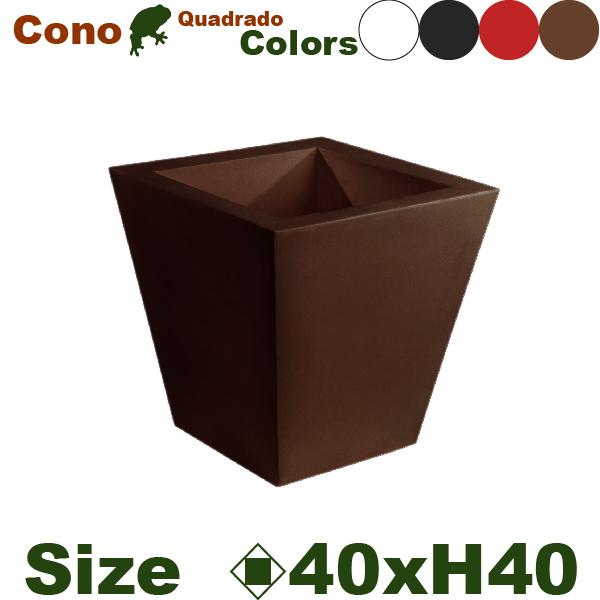 スペインのデザイナーズシリーズ Vondom ふるさと割 Cono Quadrado 評価 ボンドム 角型コノ シングル40 VN-41140 なし 底穴あり ポリエチレン樹脂 ポット Square プランター ロ40cm×H40cm