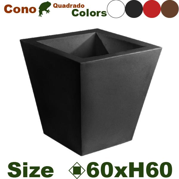 Vondom Cono Quadrado・ボンドム 角型コノ・シングル60・VN-41160・(ロ60cm×H60cm)(底穴あり/なし)(ポリエチレン樹脂)(プランター/ポット)(Square )