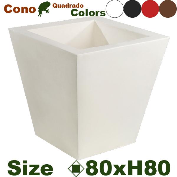 Vondom Cono Quadrado・ボンドム 角型コノ Cono・シングル80・VN-41180 )・(ロ80cm×H80cm)(底穴あり Vondom/なし)(ポリエチレン樹脂)(プランター/ポット)(Square ), トモベマチ:75b003f8 --- sunward.msk.ru