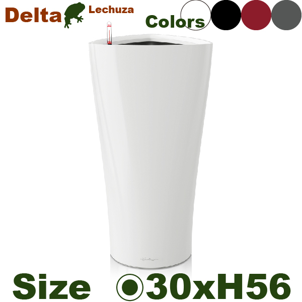 Delta デルタ 30(直径30cm×H56cm)底面潅水 ポリプロ 仕様ピレン本体 プランター ポット Lechuza レチューザ 商業施設 水やり簡単