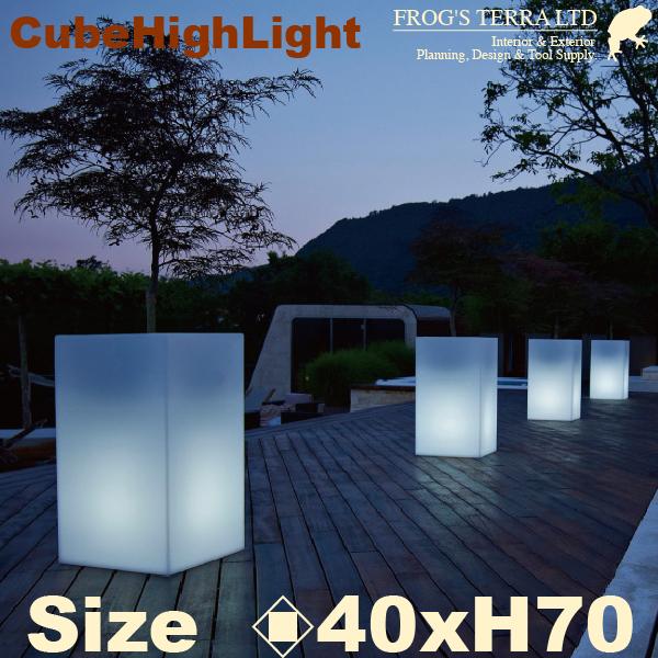 キューブハイ・ライト付・40・ER-2612L・(ロ40cm×H70cm)(euro3plast/屋内/屋外照明)(ポリエチレン樹脂)(プランター)