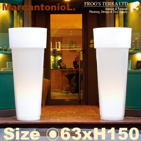 マルカントニオ・ライト付・63・SL-612L・(直径63cm×H150cm)(セラルンガ/Serralunga/屋内/屋外照明)(ポリエチレン樹脂)(プランター)