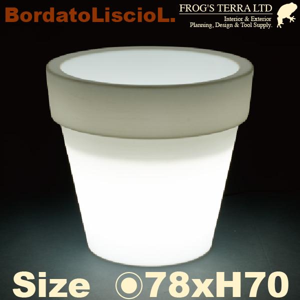 ボルダートリスチオ・ライト付・78・SL-618L・(直径78cm×H70cm)(セラルンガ/Serralunga/屋内/屋外照明)(ポリエチレン樹脂)(プランター)