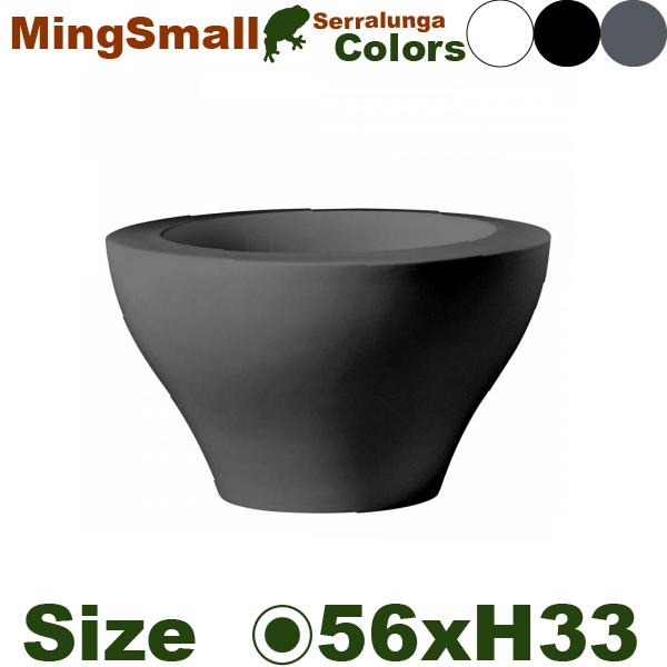 ミングスモール・SD-260・(直径56.5cm×H33cm)(セラルンガ/Serralunga)(ポリエチレン樹脂)(プランター)