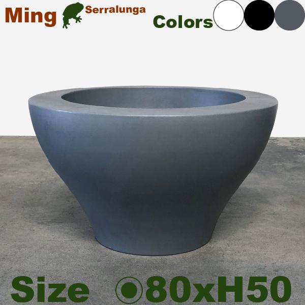ミング・SD-200-080・(直径80cm×H50cm)(セラルンガ/Serralunga)(ポリエチレン樹脂)(プランター)