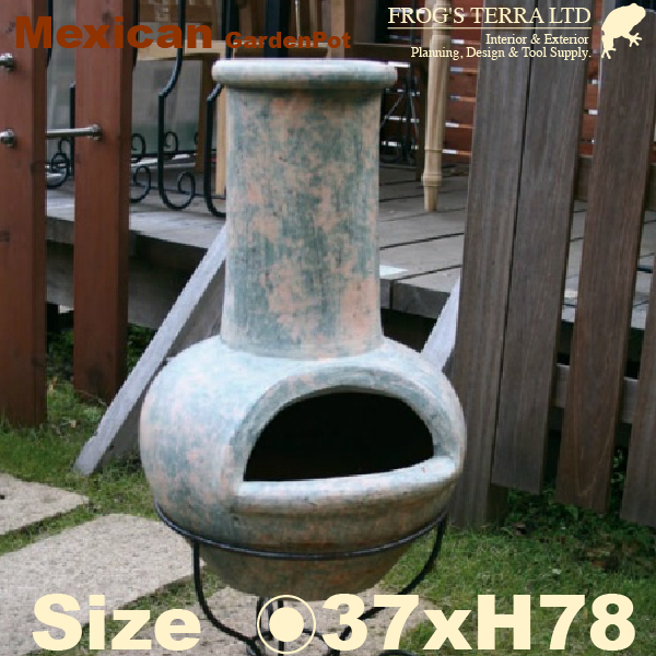 メキシカンガーデンポット・ミニセット・85013(直径37cm×H78cm)(炭火焼・焼き台/炉/コンロ/燃焼器具)