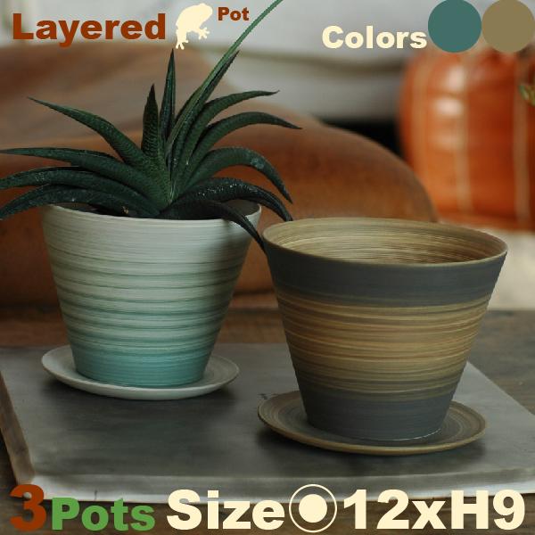 上品 待望 繊細な発色が特徴的なシリーズ Layered Pot C7336 3個セット 直径12.5cm×H9.5cm 底穴あり サボテン 寄植 受皿付 観葉鉢 多肉 陶器製 プランター