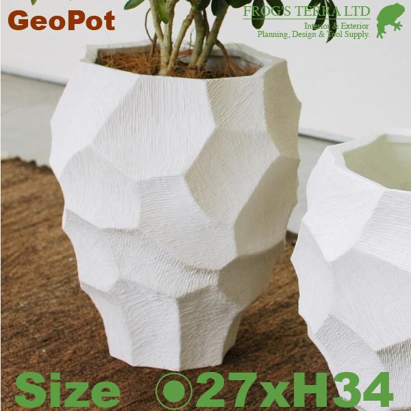 Geo Pot・C7330(直径27.5cm×H34cm)(底穴なし)(陶器製)(プランター/サボテン/多肉/寄植/観葉鉢)