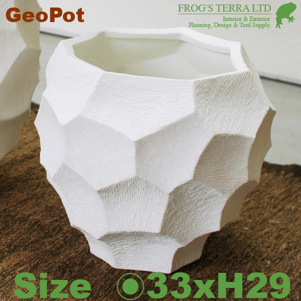 Geo Pot・C7331(直径33cm×H29cm)(底穴なし)(陶器製)(プランター/サボテン/多肉/寄植/観葉鉢)