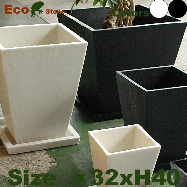 パウダーストーン・スクエア・L・P2155(ロ32cm×H40cm)(パウダーストーン)(植木鉢/鉢カバー)(底穴あり/受皿付)