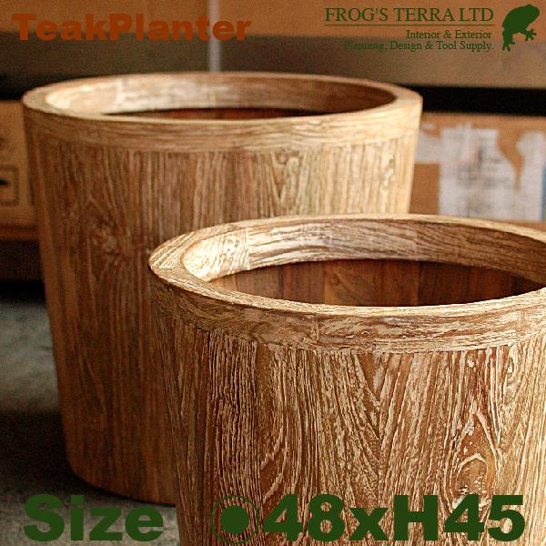 鉢カバー・木製・チークウッドプランター W1717(直径48cm×H45cm)(底穴なし)(プランター/植木鉢/鉢/ポット)(寄せ植え/観葉植物用)
