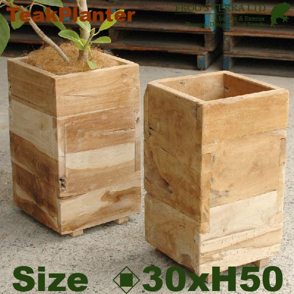 チークボックス・木製・チークウッドプランター W1732(ロ30cm×H50cm)(底穴あり)(プランター/植木鉢/鉢/ポット)(寄せ植え/観葉植物用)