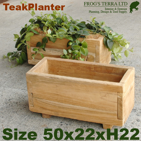 チークボックス・木製・チークウッドプランター W1730(W50cm×D22cm×H22cm)(底穴あり)(プランター/植木鉢/鉢/ポット)(寄せ植え/観葉植物用)
