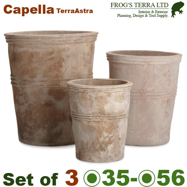 テラアストラ カペラ SMLセット(L:直径56cm×H65cm/M:直径45cm×H53cm/S:直径35cm×H41cm)(底穴あり)テラコッタ 素焼 大型