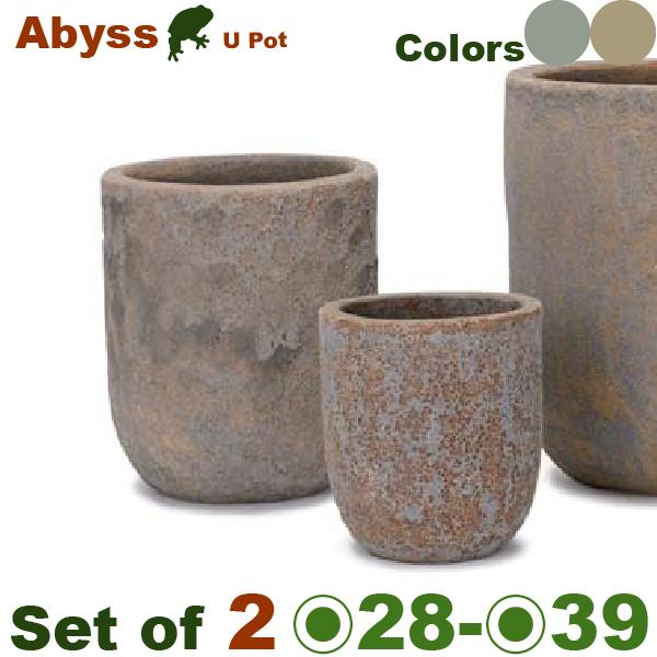 アビス ユーポット・SM2個セット・ABYSS (底穴あり)(陶器製/アンティーク仕上げ/サンドブラスト)(プランター/ポット)