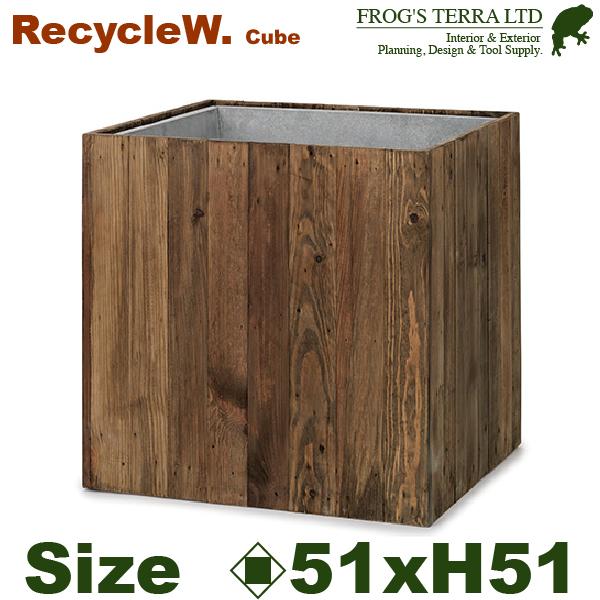 リサイクルウッド・キューブ・木製・パイン ・RE-302X51E(ロ51cm×H51cm)(底穴なし)(プランター/植木鉢/鉢カバー/ポット)(室内用/観葉植物用)