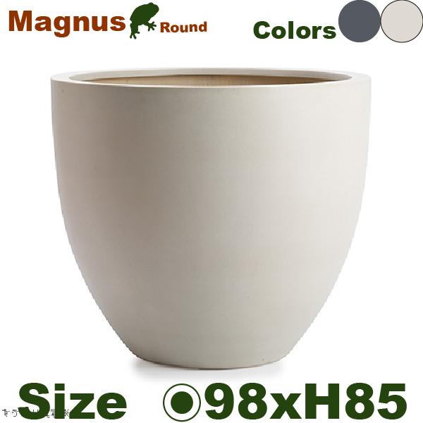 マグナス ラウンド MAGNUS M(直径98cm×H85cm)(底穴あり)セメント ファイバーグラス プランター ポット 店舗装飾 カフェ 大型 商業施設