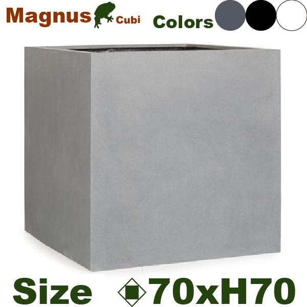 マグナス キュビ MAGNUS XL 70(ロ70cm×H70cm)(底穴あり)セメント ファイバーグラス プランター ポット 店舗装飾 カフェ 大型 商業施設