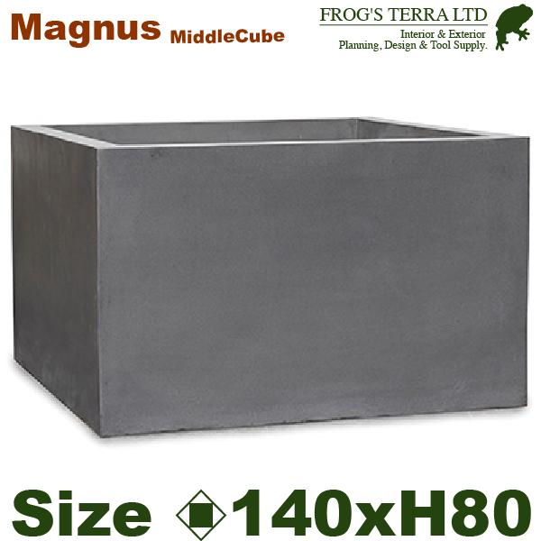 マグナス ミドルキューブ プランター MAGNUS XL(ロ140cm×H80cm)(底穴あり)セメント ファイバーグラス プランター ポット 店舗装飾 大型 ミドルキューブ カフェ 大型 商業施設, 馬刺し専門 若丸:67f67255 --- sunward.msk.ru