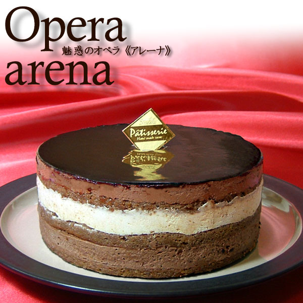 冷凍便 驚きの価格が実現 フロム蔵王 4号 魅惑のオペラ いつでも送料無料