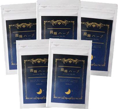 【公式 潤睡ハーブ】睡眠サプリ 潤睡ハーブ 5袋セット 5袋セット, 久米島町:e3cdc7d8 --- thomas-cortesi.com