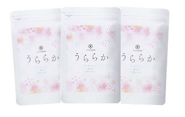 【公式】フラフラケアサプリうららか 3袋セット