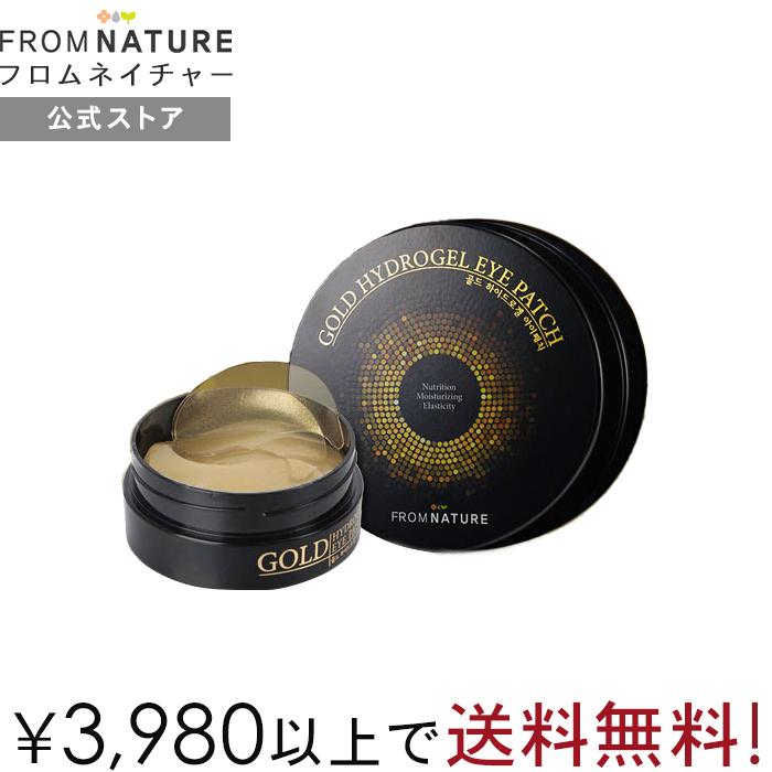くすみのない若々しい目元へ導くアイケア製品 フロムネイチャー公式 FROMNATURE 品質検査済 ゴールドハイドロゲル アイパッチ AL完売しました。 30回分 ゴールド配合 リピート間違いなし 60枚 海外通販 韓国コスメ