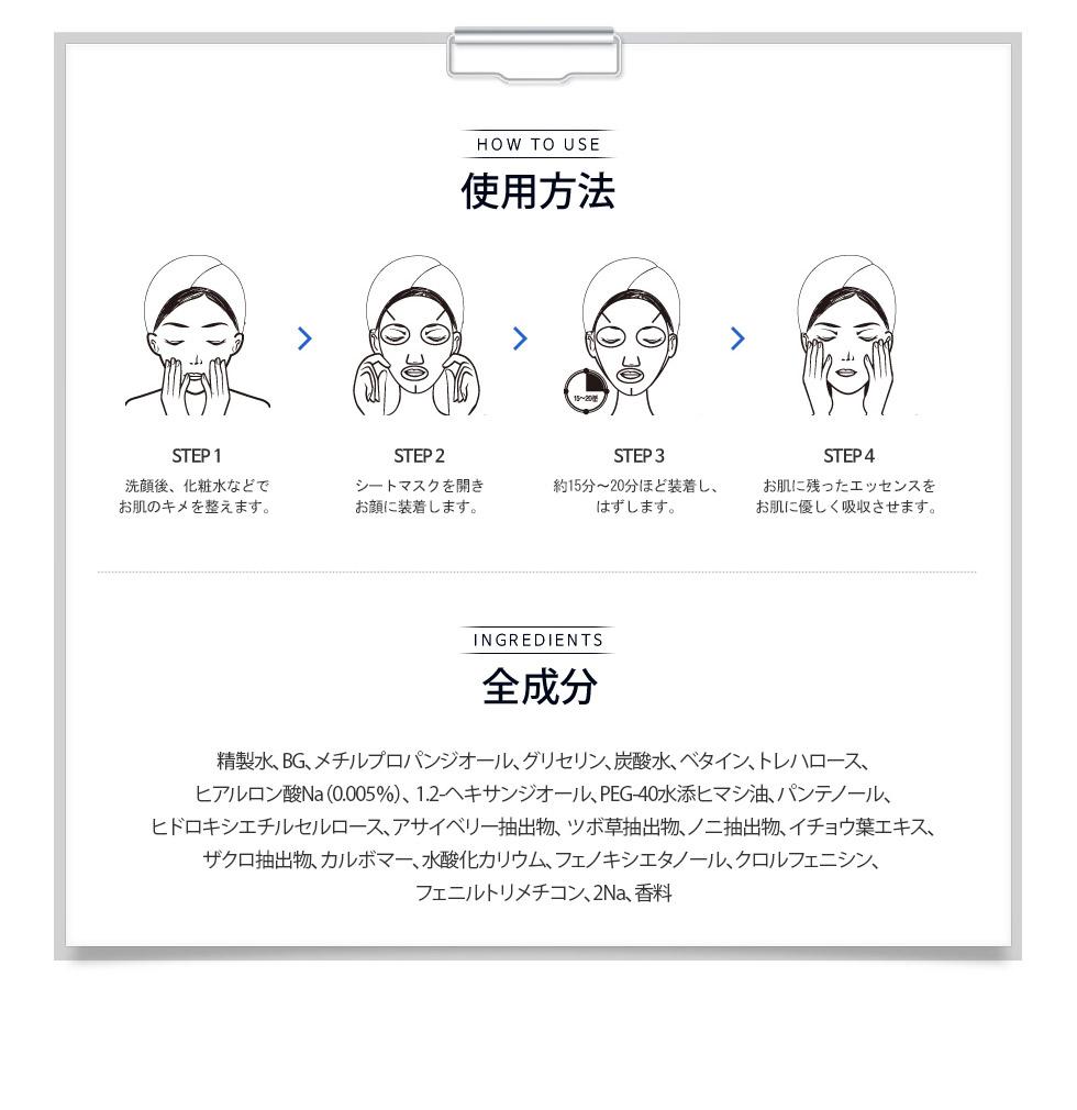 【フロムネイチャー公式】【FROMNATURE】スパークリングエフェクトヒアルロニックアクアマスク10枚セット韓国コスメ!潤い!保湿!シートマスク!パック!【楽天海外直送】