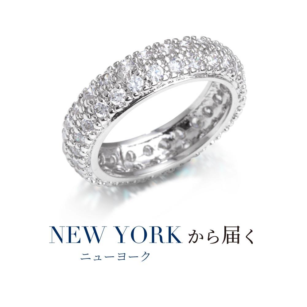 特価キャンペーン 指輪 レディース プラチナ 加工 パヴェ 今季も再入荷 エタニティリング 婚約指輪 結婚指輪 誕生日 プレゼント 結婚記念日 女性 エンゲージリング 人気 嫁 ブランド ニューヨークから届く プロポーズ 妻 金属アレルギー 彼女