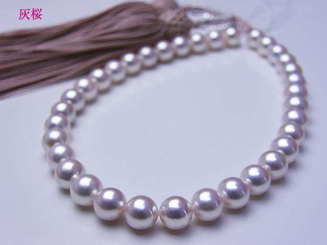真珠念誦 送料無料西陣織の袱紗サービス『ご先祖さまを大切に』あこや花珠~準花珠7.5×8ミリお念珠