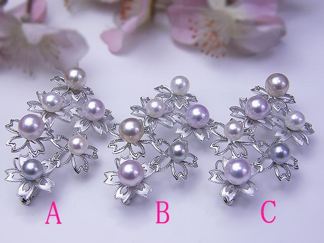 真珠ブローチ 送料無料『散らない桜』ブローチ