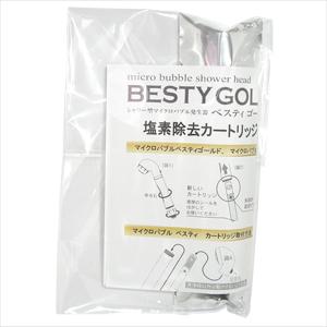 供ryukua(Luqua)、besuti(Besty)、besutigorudo兼用交换使用的墨盒-微气泡(MICROBUBBLE)发生器