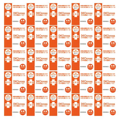 【さらに選べるおまけ付き】【ワキ専用シート】デオクロス(DEO cross) ワイドタイプ(50枚入り) x25個(半ケース) - ノーマルタイプの1.2倍の大きさ!BASFジャパン社が開発した新素材ポリウレタンが通気性、使用感を一段とUP!【smtb-s】