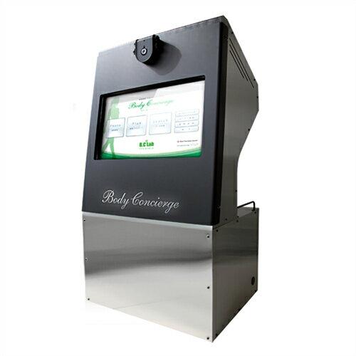 【姿勢測定・プランニングシステム】伊藤超短波 ボディ・コンシェルジュ プラス - 体のゆがみを最新3DCGを用いてビジュアル化。術者と患者が情報共有できる、ゆがみ測定器【smtb-s】
