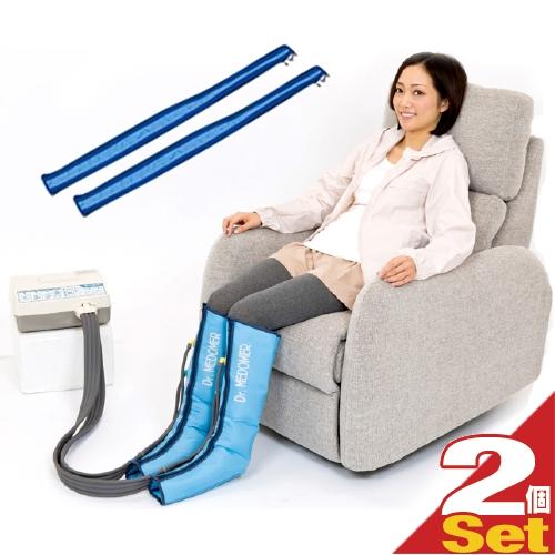 【家庭用エアマッサージ器】ドクターメドマー(Dr.MEDOMER) DM-6000 ショートブーツセットxショートブーツ用Lサイズベルト(Y-52A) 2個 - エアマッサージで健康な身体づくり。お好みで選べる4種類のマッサージモード。【smtb-s】