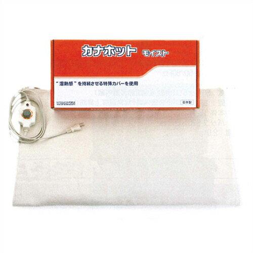 【さらに選べるおまけ付き】【温熱治療器】【正規代理店】湿熱ホットパック カナケン カナホット モイスト(KANAHOT MOIST) KB-248 - カナホットは特殊セラミックにより体に合った赤外線を出し温めます。
