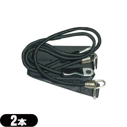【フィットネスマシン】Senoh(セノー) レジスタンスチェア用 レジスタンス・ケーブル 10本セット 2本組×5種(レベル4・6・7・8・9) - ケーブルの先端部が色分けされているの簡単に見分けられるようになっております。