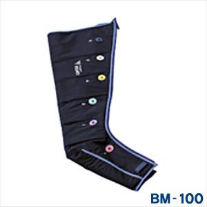 【消耗品・パーツ】【Automatic Air Massager】フィジカルメドマー(PM-8000)用 ブーツM(BM-100)【smtb-s】