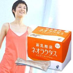 【新乳酸菌】ネオラクタス (2g×12本)×5箱【smtb-s】
