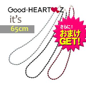 【さらに選べるおまけ付き】【ハーツネックレス】Good-HEARTZ グッドハーツ イッツ (it's) 65cm - 《セイバー鉱石》を使ったネックレス。豊潤なフォルムでやさしく魅せる。【smtb-s】