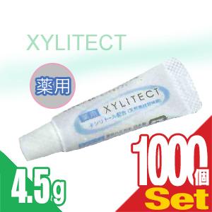 【ホテルアメニティ】業務用歯磨き粉(歯みがき粉)(toothpaste) 薬用キシリテクト (XYLITECT)4.5g ×1000個セット (安心の1個ずつの個包装タイプです) - 一般ユーザー様のご利用はもちろん、ホテル・旅館・民泊の業務用としても広くご愛用頂いております
