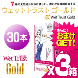 ◆【送料無料】【さらに選べるおまけ付き】【正規販売店】【潤滑ゼリー】ウェットトラストゴールド(WET TRUST GOLD) 30本入りx3箱 - ※完全包装でお届け致します。【smtb-s】
