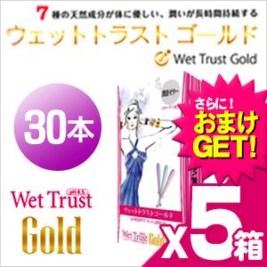◆【送料無料】【さらに選べるおまけ付き】【正規販売店】【潤滑ゼリー】ウェットトラストゴールド(WET TRUST GOLD) 30本入りx5箱 - ※完全包装でお届け致します。【smtb-s】