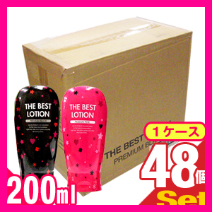 ◆【水溶性潤滑ローション】ザ・ベストローション/THE BEST LOTION 200ml (パッションピンク・プレミアムブラック) × 48個(1ケース)セット - 「ザ・ベスト」とのコラボレーションブランド。 ※完全包装でお届け致します。【smtb-s】