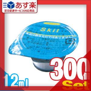 【あす楽対応】【ホテルアメニティ】【携帯用マウスウォッシュ】【個包装】マウスウォッシュ ポーション スキット(Skit) 12mL×300個セット - 使いやすいポーションタイプ(カップ型容器)【smtb-s】