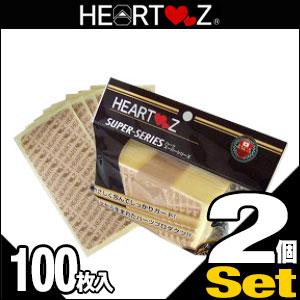 【肩/腰/脚など広範囲で使用したいときに】【徳用サイズ】【HEARTZ(ハーツ)】ハーツスーパーシール ベタ貼りタイプ 100枚入(100シート)×2個セット 【smtb-s】